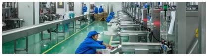二维码广告糖自动化生产